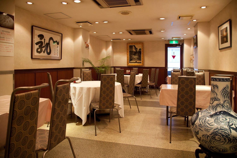 揚子江菜館2