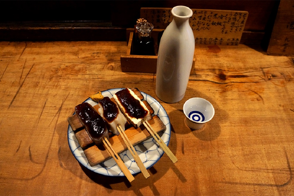 『味噌おでん』(570円)