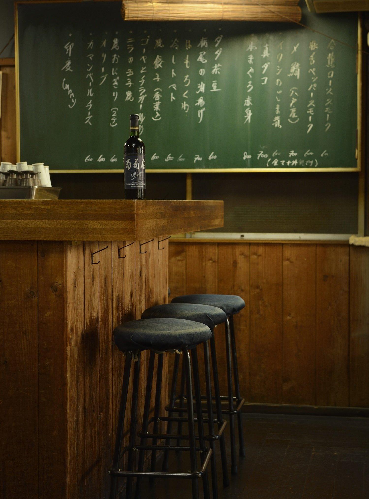 黒板にはその日のおすすめが。