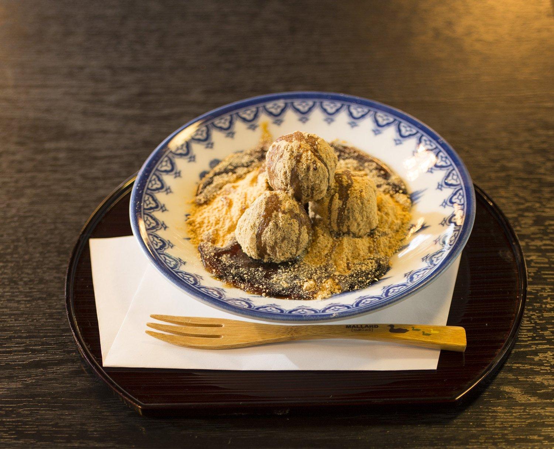 kiyoshi 深大寺そば きよし  黒糖そば団子