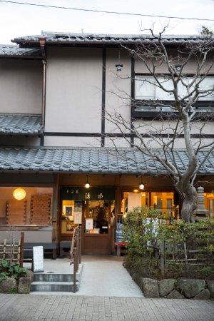 yusui01