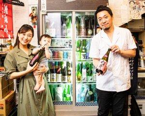 『旬ものと日本酒 とみ笑』