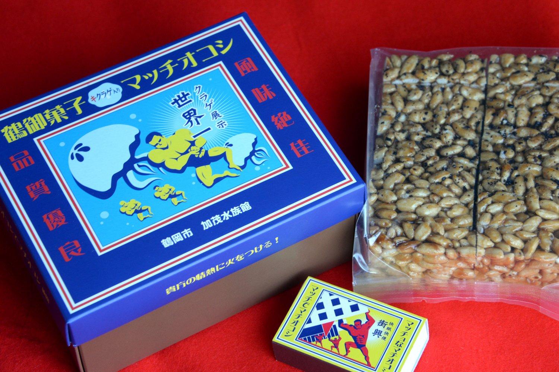見学記念にはユニークな「鶴御菓子 マッチオコシ」640円を。