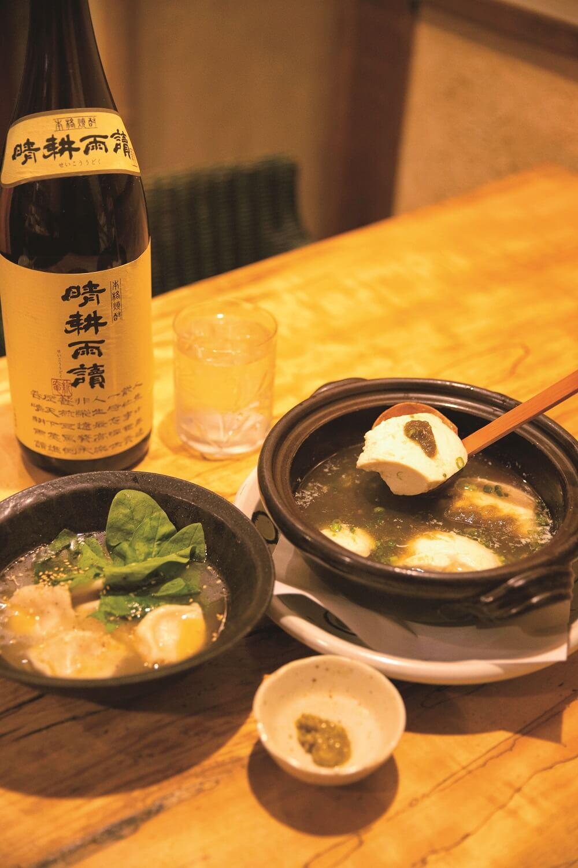 焼酎638円~、揚ちゃんの水餃子748円、とろろ昆布かけ温豆腐979円。