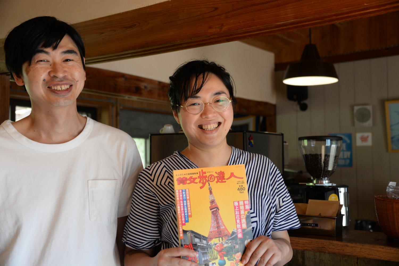 オーナーの高田忠幸さん・みかこさんは散達創刊号からの愛読者。