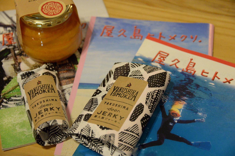 屋久鹿ジャーキー10 g540 円~、まるごとたんかんジュレ1296 円。