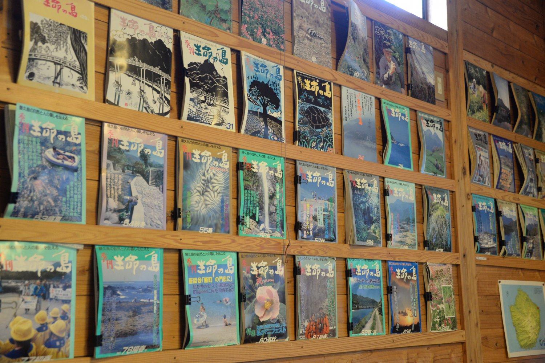 23年続き、平成21年冬号をもって終刊となった「生命の島」84 号全巻を店内で閲覧できる。