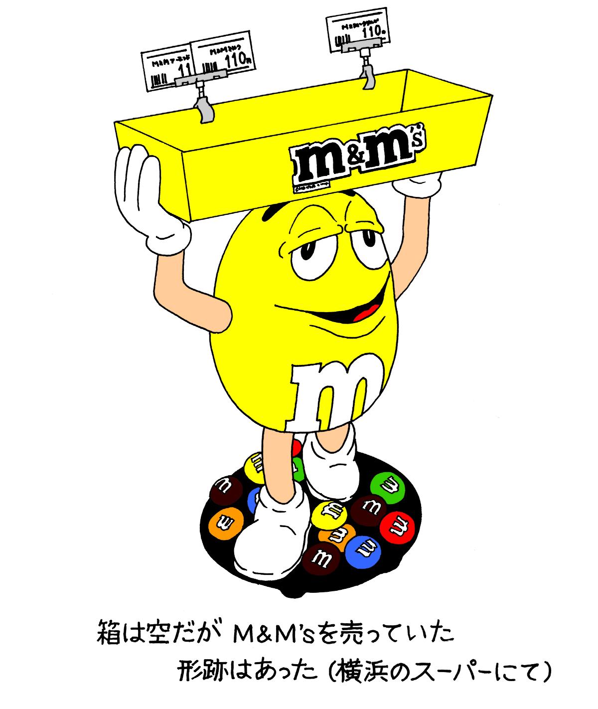 sanponotsubo-1106