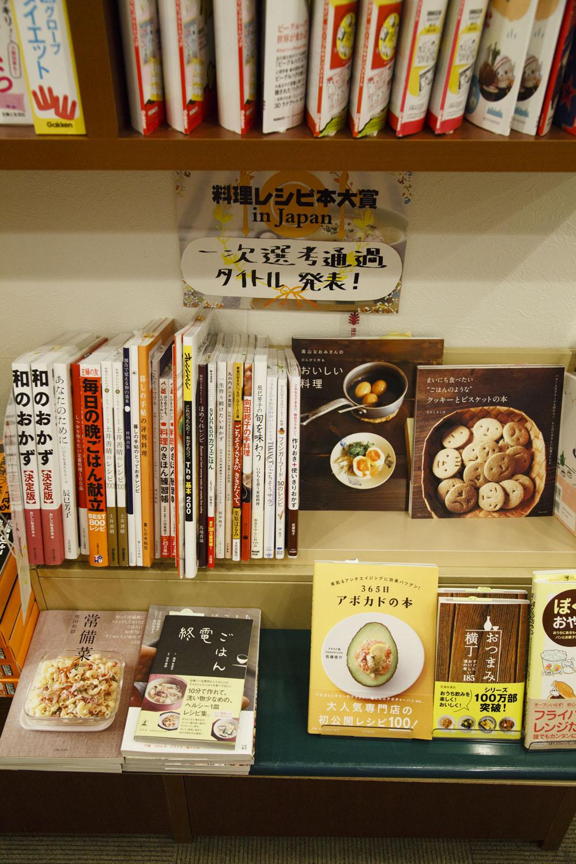 今野書店 店内 (3)