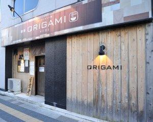ORIGAMI_外観