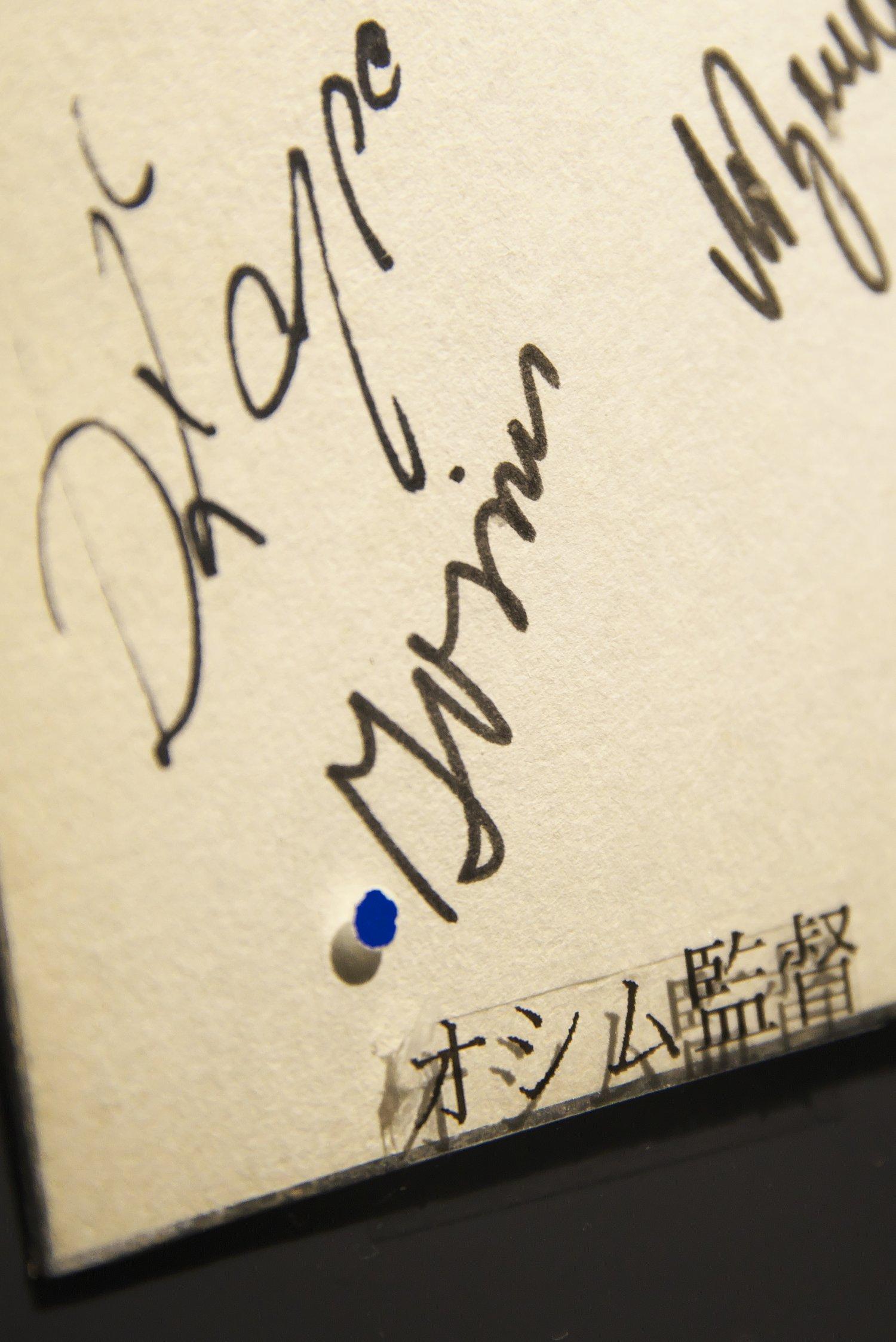 1964年ユーゴスラビ ア代表の色紙にオシムの名が(日本サッカーミュージアム蔵)。