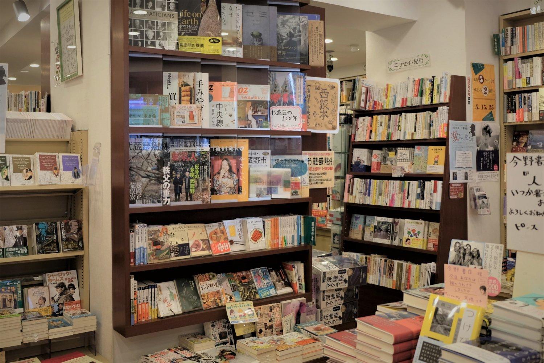 今野書店(こんのしょてん)