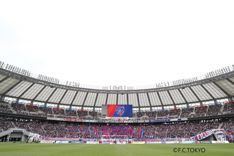 味の素スタジアムは、大競技場ならではのダイナミックな迫力が魅力。開催時には多くの観客でスタンドが埋まる。©F.C.TOKYO