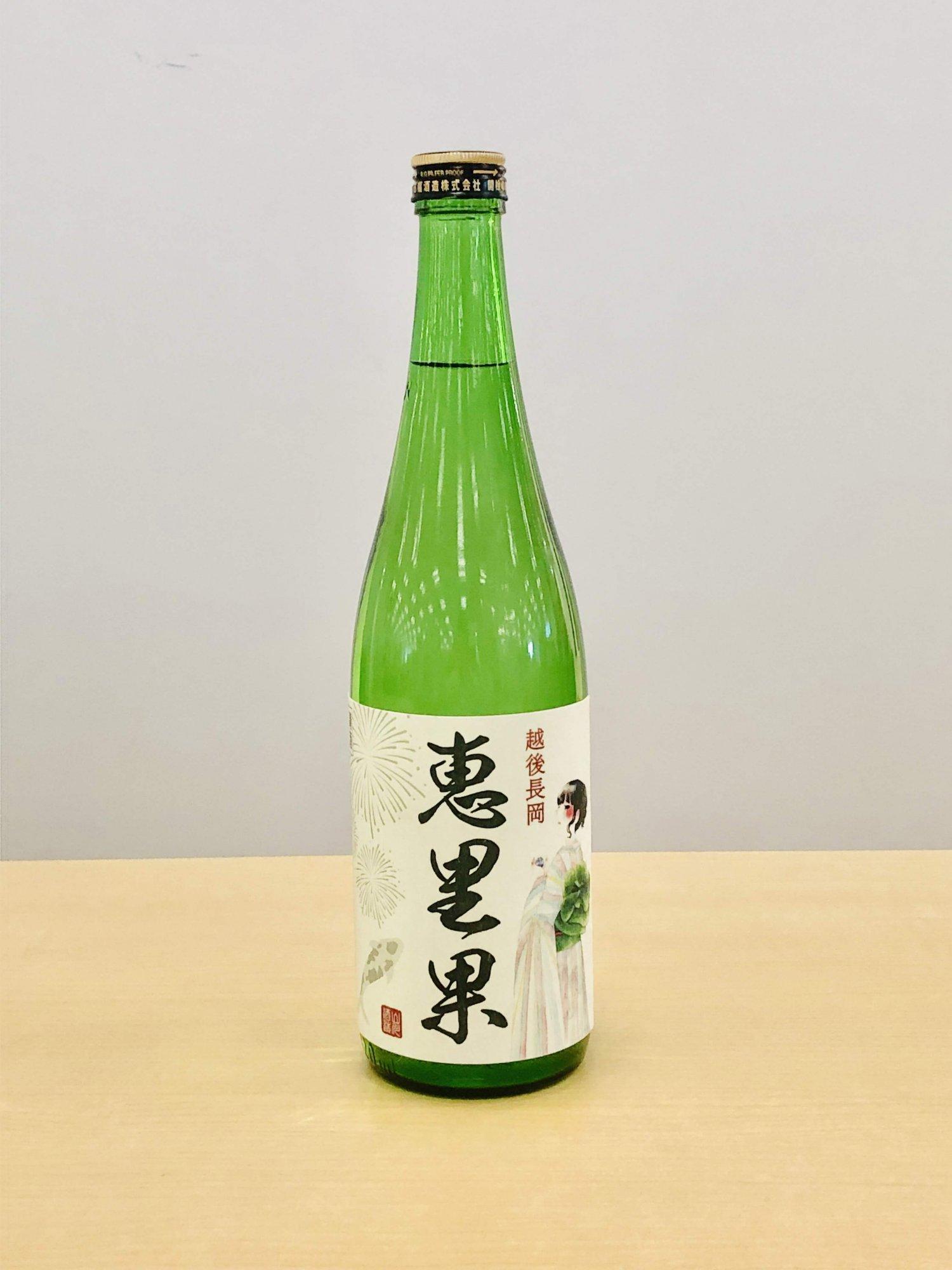 オリジナルラベルの日本酒
