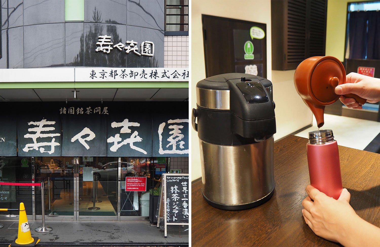 今や世界一濃い藤枝抹茶ジェラートで有名だが、遡れば発祥は江戸後期という銘茶問屋の給茶スポット。この日は清澄の緑250円、深蒸し製法・掛川茶150円を淹れてくれた。有数の観光スポットなので外国人や、かわいいマイボトル持参の若者も多い。抹茶ジェラートとの相性も抜群。