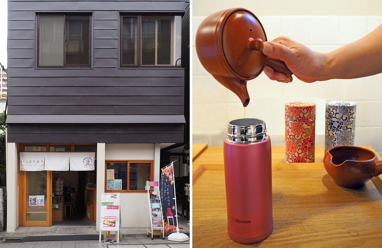 創業は2015年と若い店だが、店主自らお茶の産地に赴いて吟味した茶葉を使う。雁ヶ音棒茶(高級茶の茎茶)、深蒸し茶、徳川焙じ棒茶などの茶葉を選んで淹れてもらう給茶スポットスタイル200円。日本茶に合うお菓子を、と考案した大人気のどら焼き・福かさねは月替わりのあんも好評。