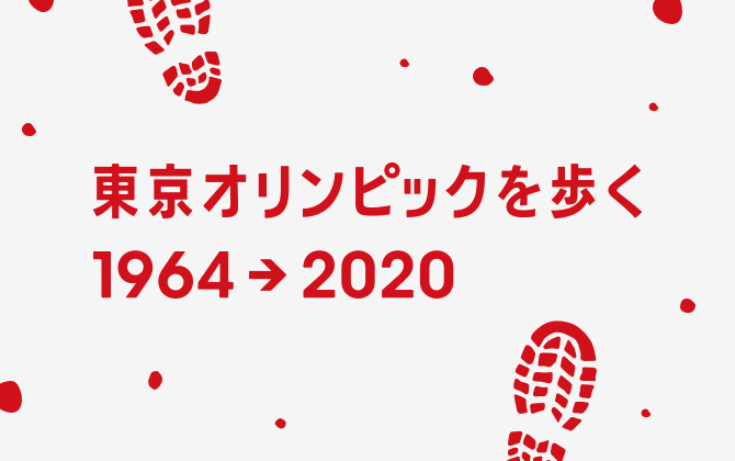tokyo_olympic_heroC