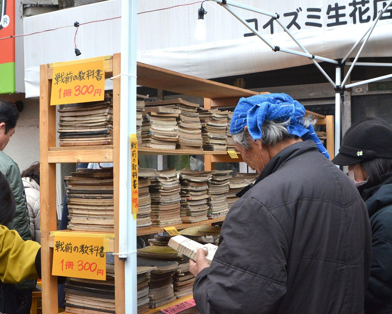 戦前の教科書を取り扱う店も。