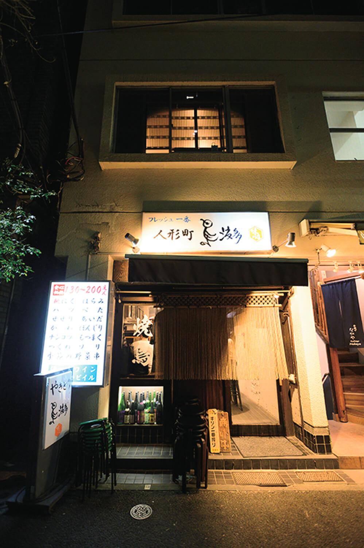 店は2019年3月に改装。