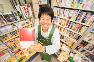 booksrue