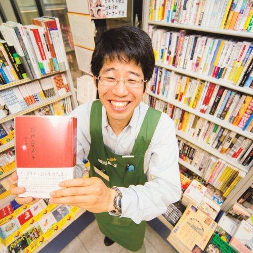 吉祥寺には個性的な本屋がいっぱい! 新・古とりまぜ4選。
