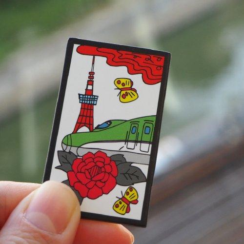話題の『鉄道花札 てつふだ』で遊んでみよう!