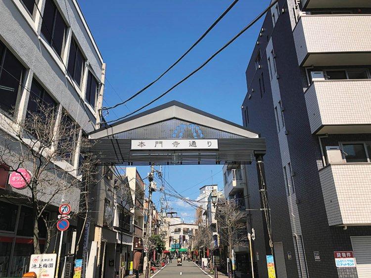 池上本門寺通り(いけがみほんもんじどおり)