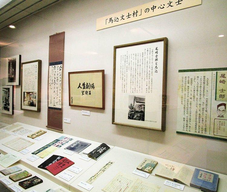 大田区立郷土博物館(おおたくりつきょうどはくぶつかん)