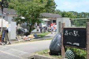 田代島にゃんこ共和国 島のえき