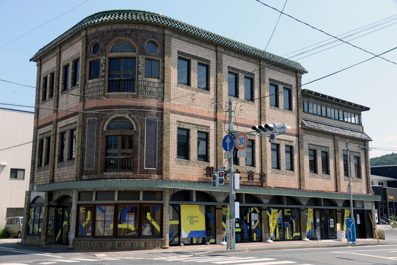 石巻初の百貨店だった「旧観慶丸商店」。今は文化発信拠点に活用。