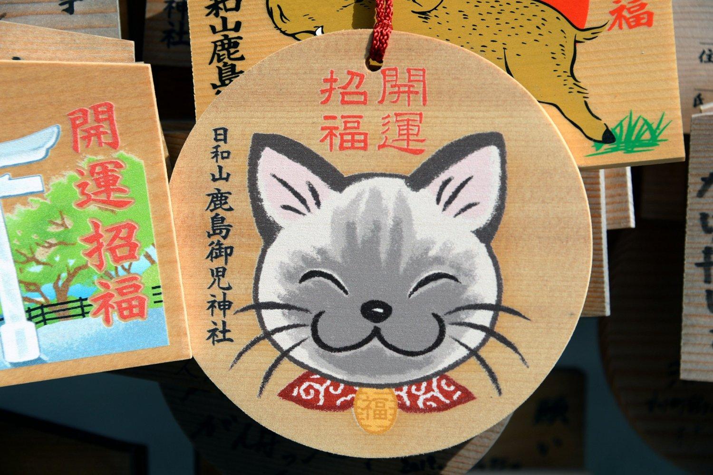 絵馬のネコは「シャム夫」。彼の後姿が刺繍された御朱印帳もある。