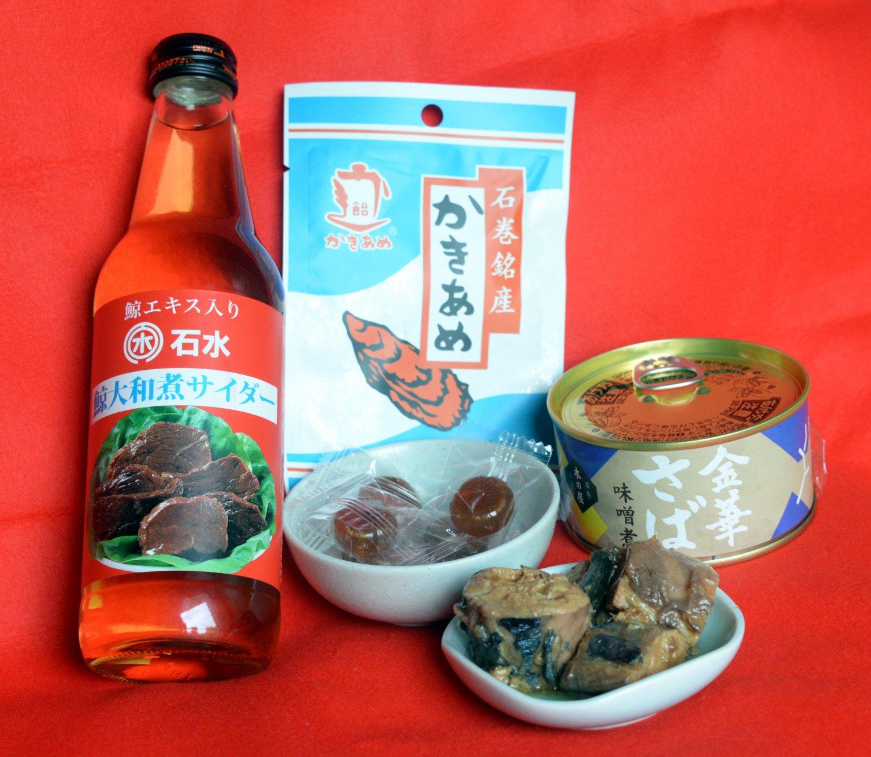 かきあめ161円、サイダー270円。季節モノのサバ缶は12月から販売。