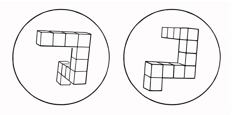 メンタルローテーションテスト。2つの図形が同じかどうかを判断します。
