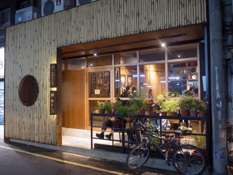 Bar Reviver(バーリヴァイヴァー)