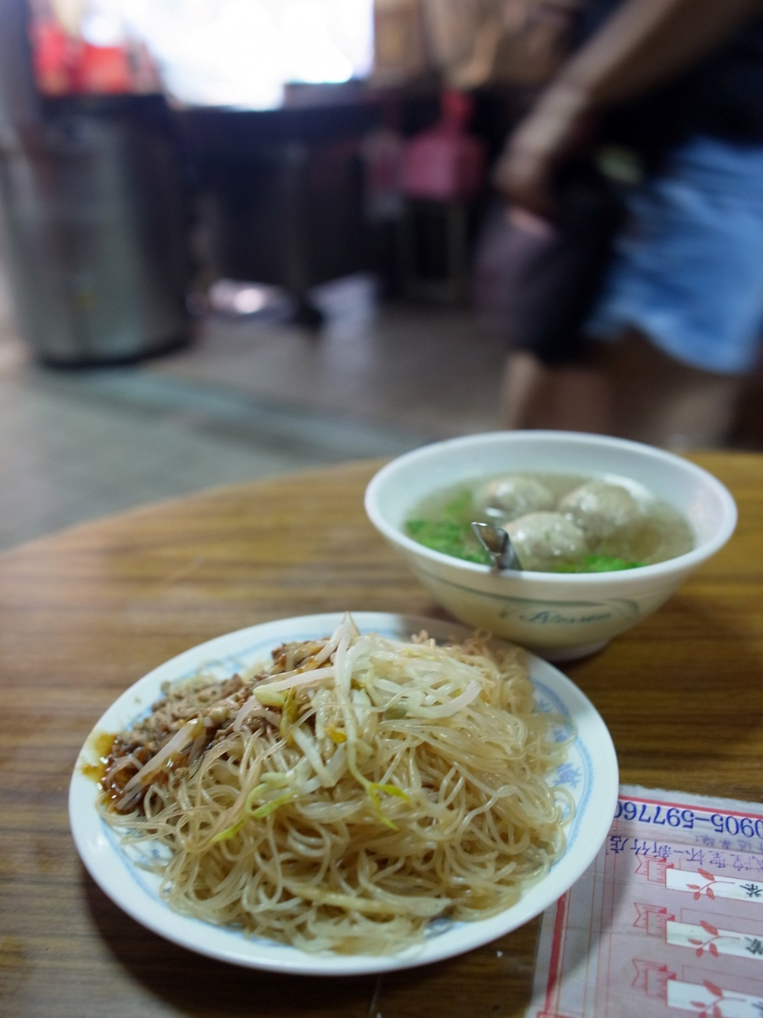 ⑦7)新竹都城隍廟3