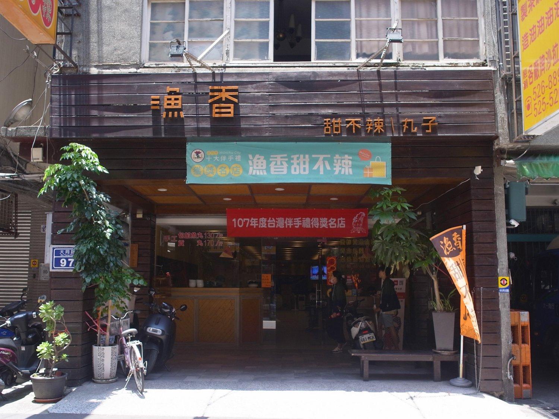 甜不辣の店はほかにもあるが、旅行客でも入りやすい