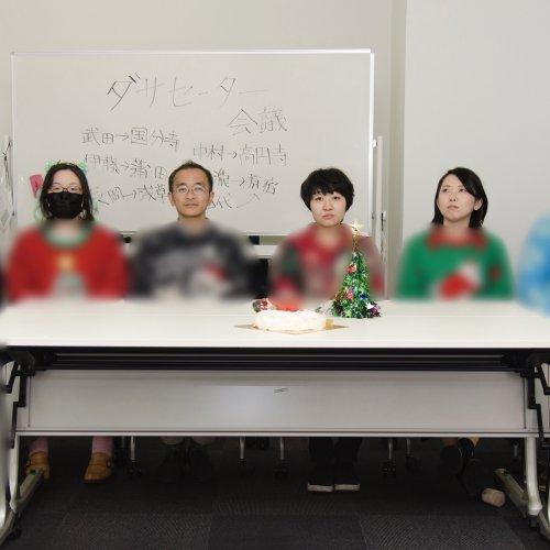 クリスマスだョ!全員集合~アグリーセーターお披露目会@さんたつ編集部 ver.2