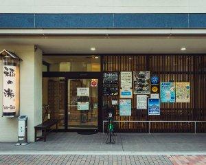 蒲田福の湯01