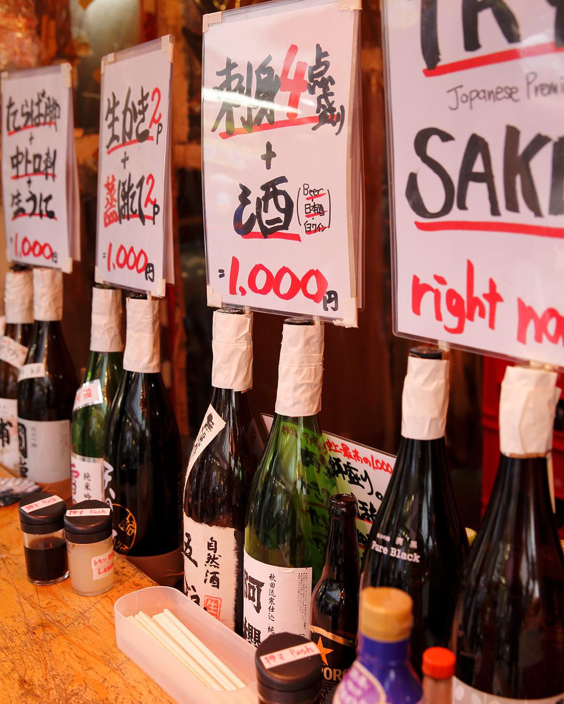 海の幸に合う地酒も約20種と充実。