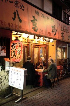 tsutahachi01