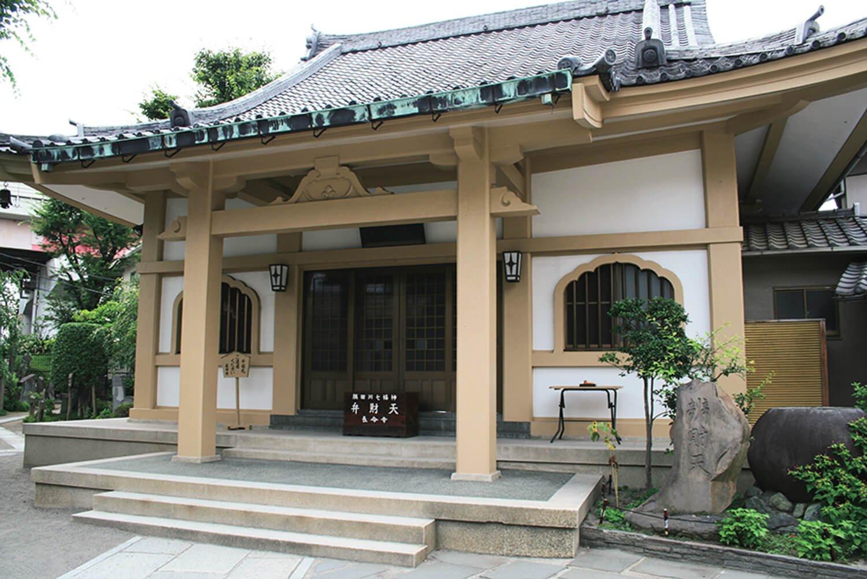 cyomeiji