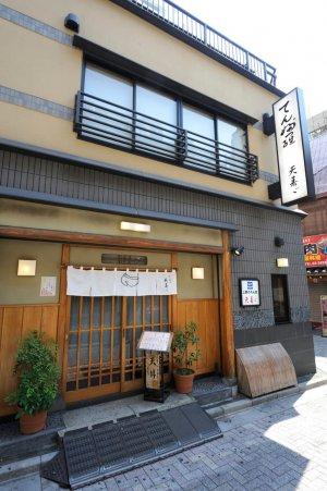 tensuzu02