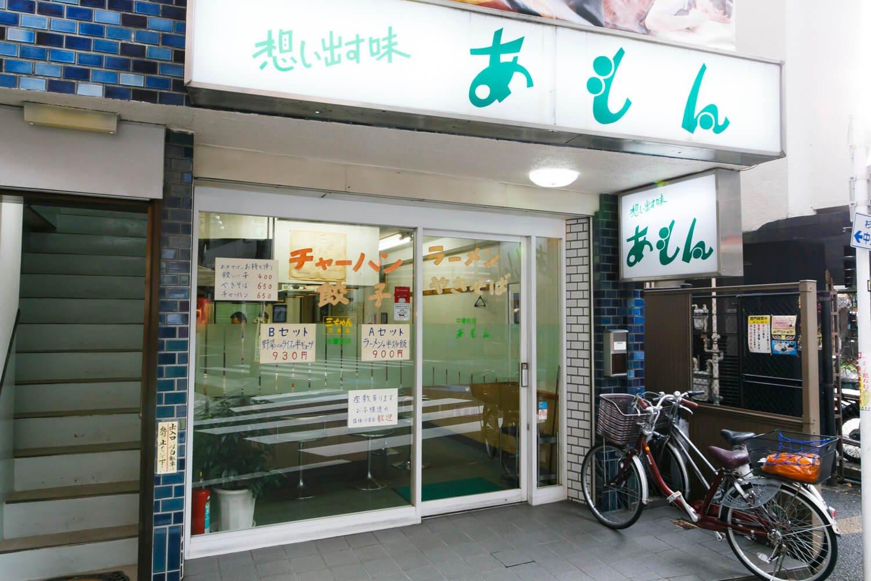 中央線沿線に点在する『三ちゃん』兄弟店。1998年に独立。