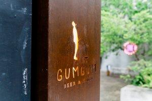 H GumGum-翅酒-4
