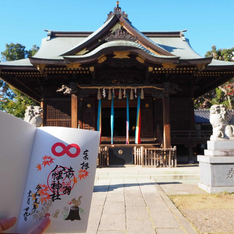 赤羽八幡神社(あかばねはちまんじんじゃ)