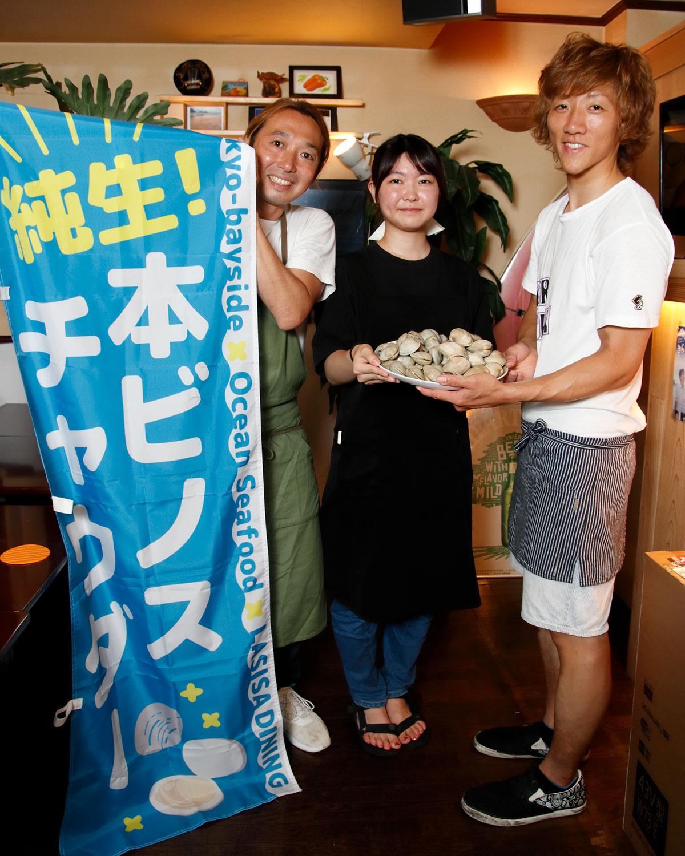 塩谷さん(左)とスタッフの佐々木淳さん、熊崎優菜さん。