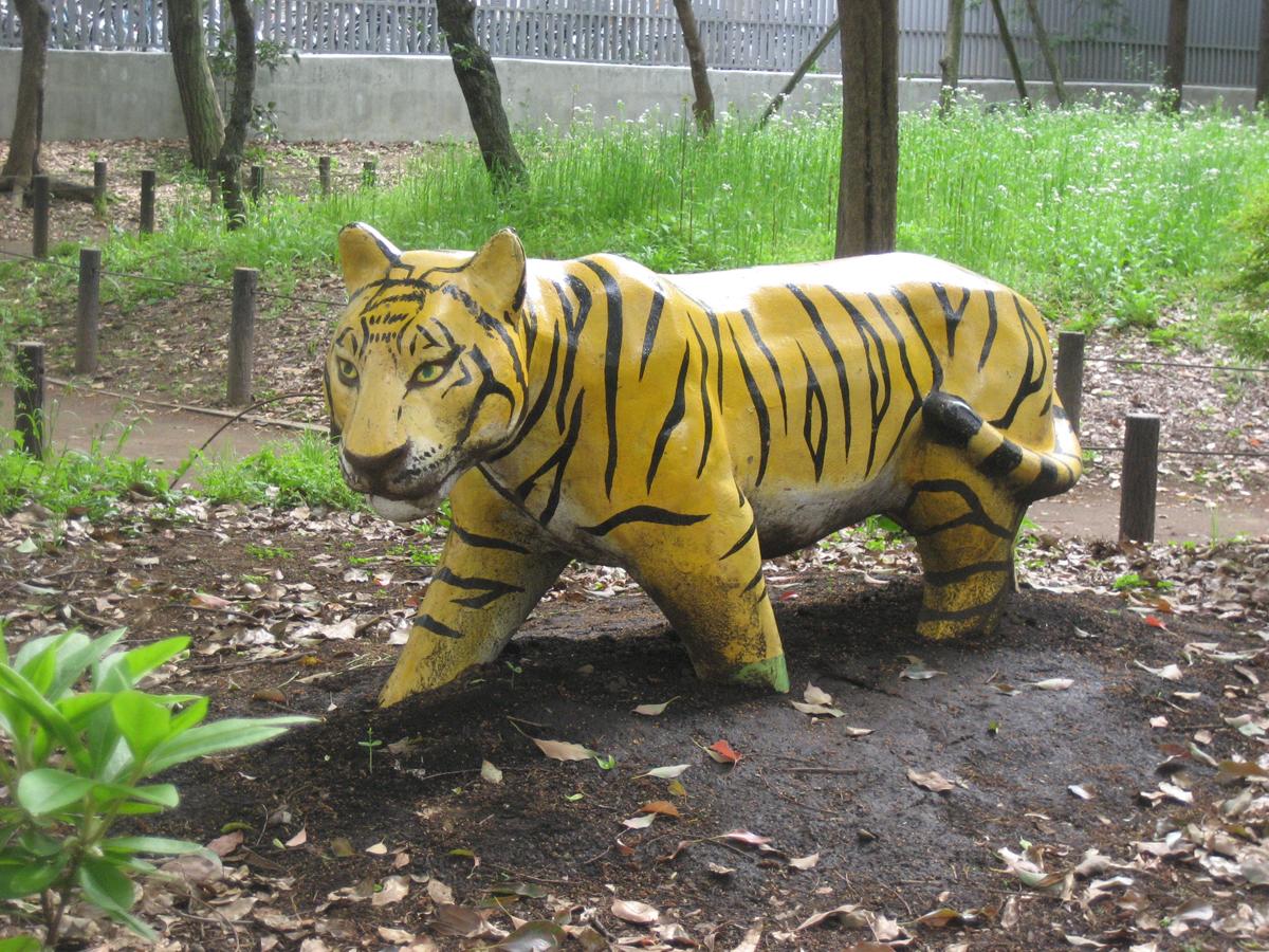 今はなき戸山公園のトラの遊具(2012年撮影)