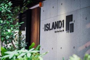 H Island1一號島廚房4