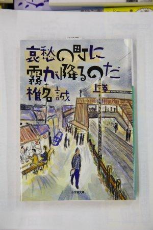 東京堂書店 オススメ本
