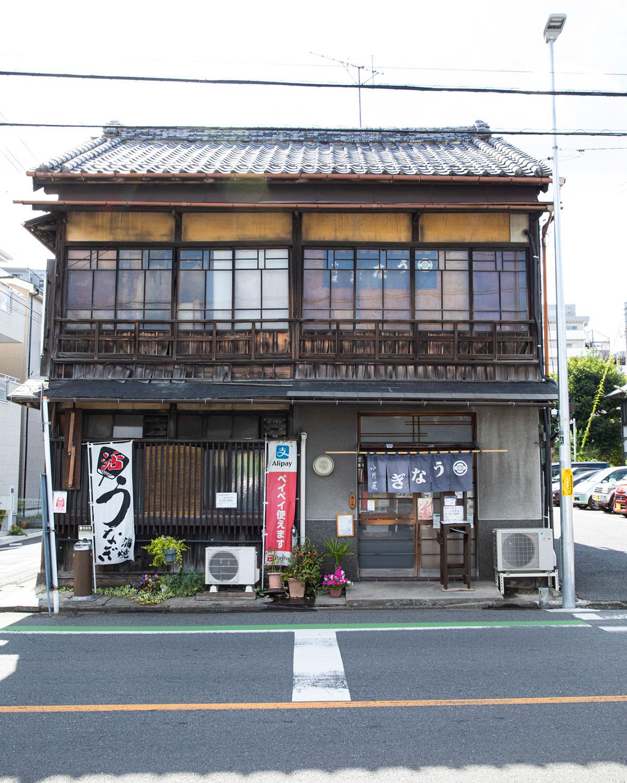 下町情緒あふれる木造家屋は、昭和初期に建てられた優しい佇まい。